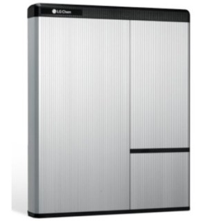 LG Chem RESU10H-R-SEG2 HV Battery